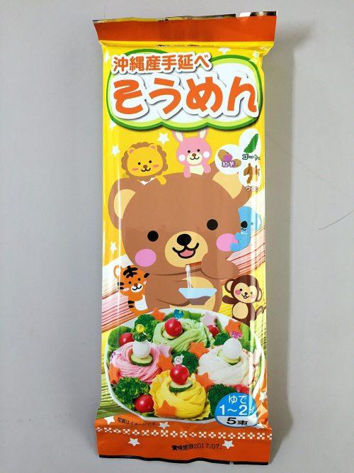 新垣くまちゃん4色素麺 表写真