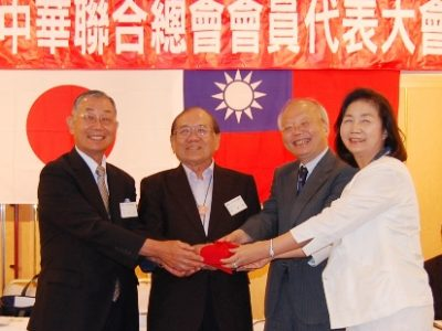 日本中華聯合総会の新会長に選出いただきました。/ 台北駐日経済文化代表処2017.07.24