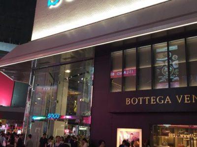 香港SOGO リニューアルオープン